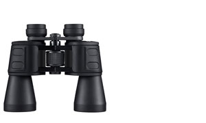 Choosing Binoculars Guide – Avalon Optics